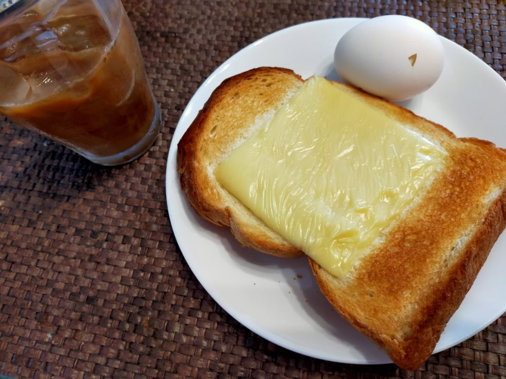 Breakfast on 20200925