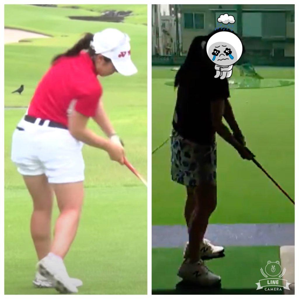 Golf swing on 14/9/2020