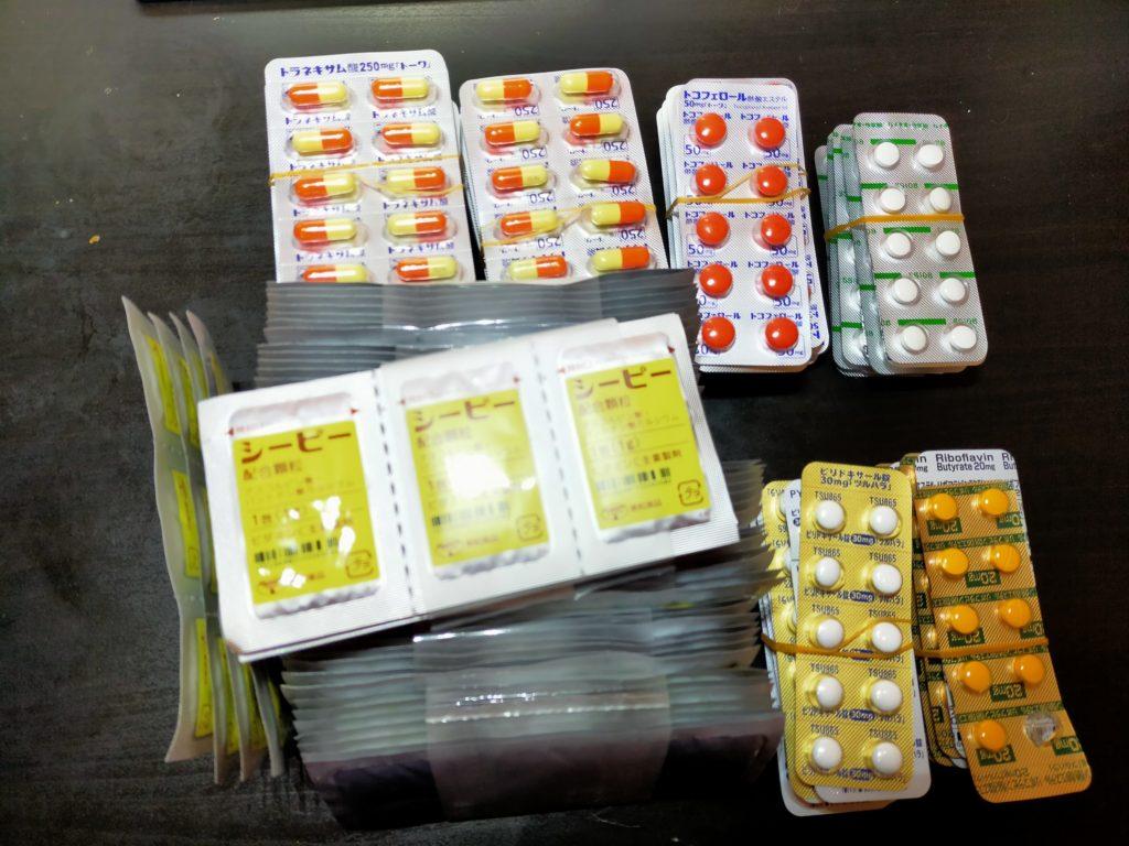 medicine-for-skin-lightening