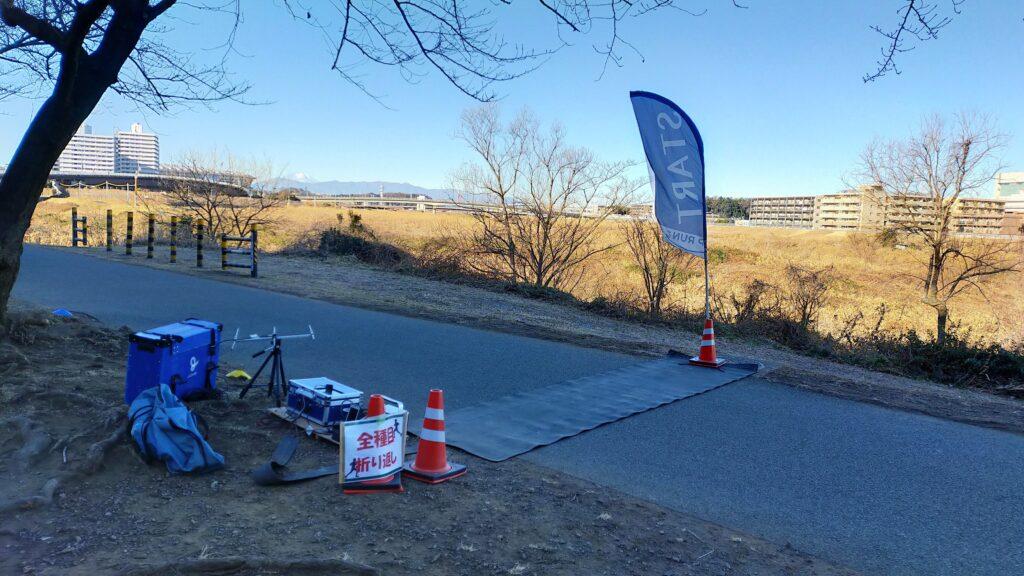 Half marathon start area