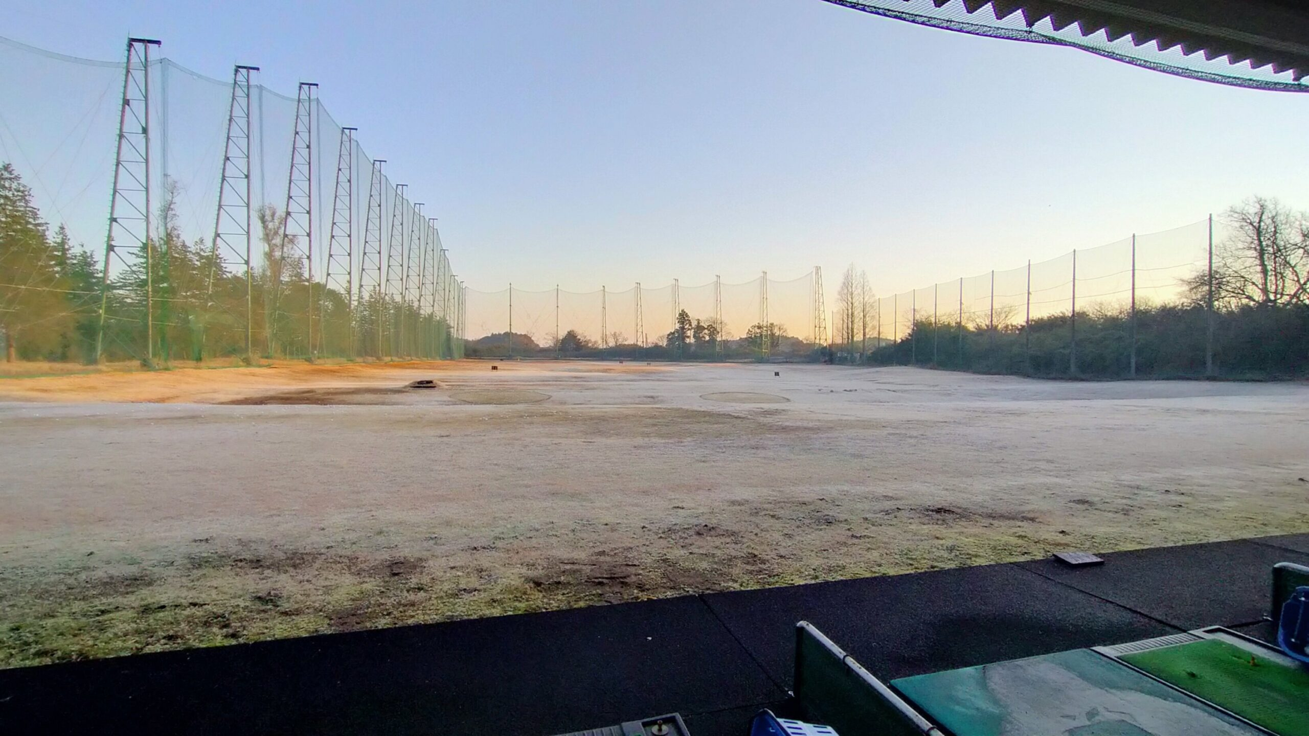 Home Course Driving Range