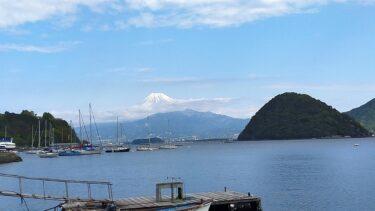 【1日目】ゴールデンウィークにお勧め!1泊2日西伊豆戸田漁港|ドライブと釣りと海の幸を楽しむ